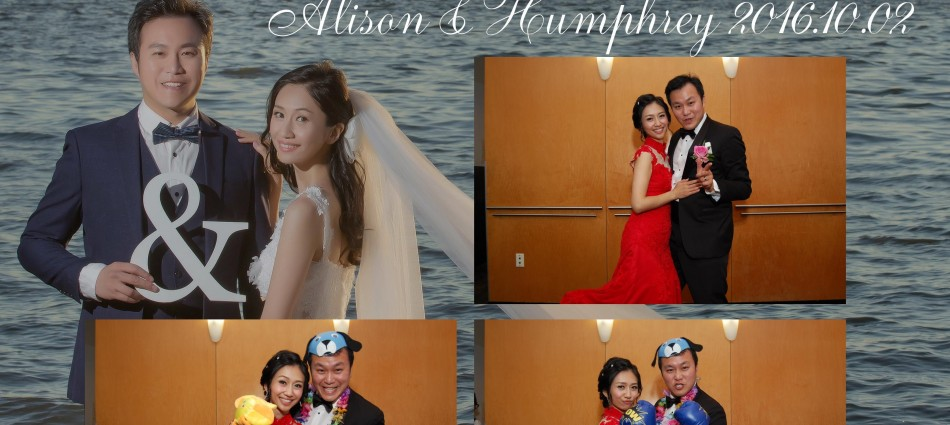 October 2, 2016 - Humphrey and Alison's Wedding